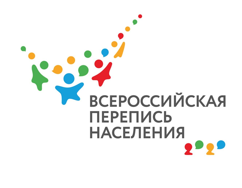Три тысячи волонтёров помогут провести перепись населения в Саратовской области