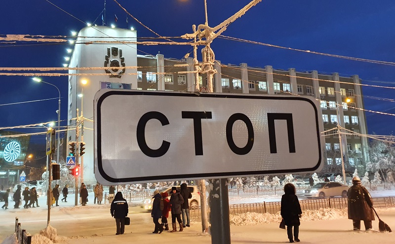 В Якутске возможен полный карантин - мэр
