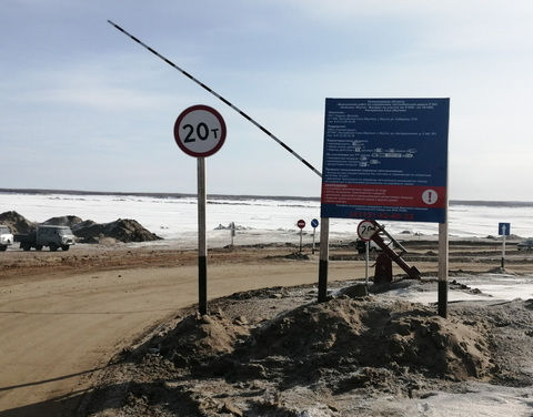Ледовые переправы в Якутии закрываются