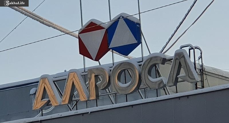 Якутия и АЛРОСА заключили соглашение о сотрудничестве на ПМЭФ