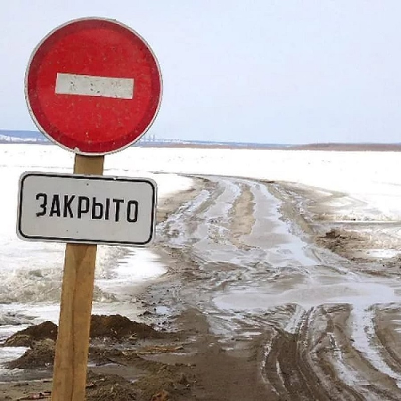 В Якутии автозимники через реку Лена закрыты со вчерашнего дня
