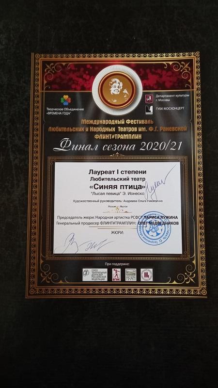 Якутяне произвели в Москве настоящий фурор!