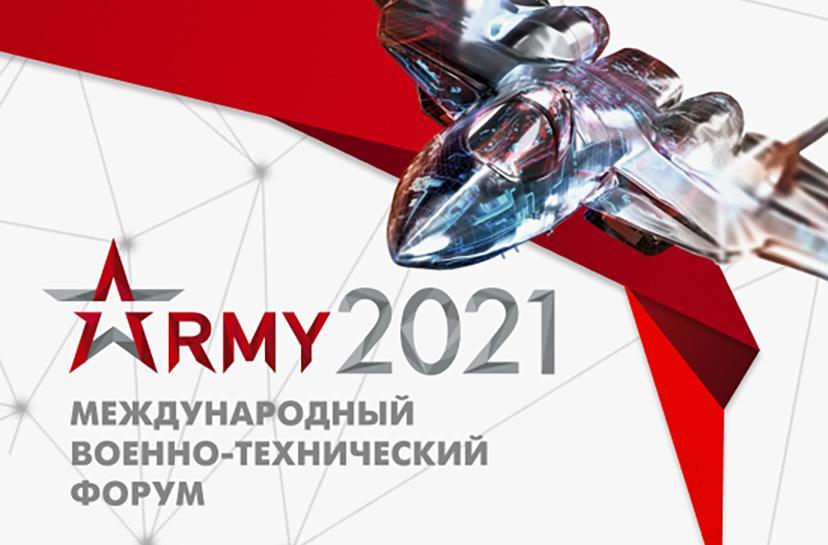 Завтра в Якутске откроется выставка вооружения