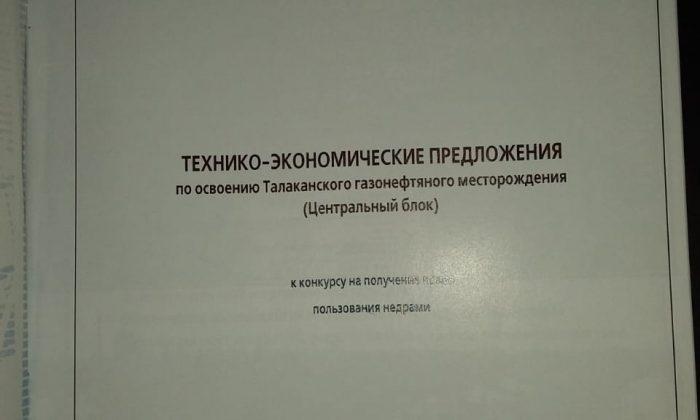 8a613abe-b2b9-413c-bfe5-6194dbf51428