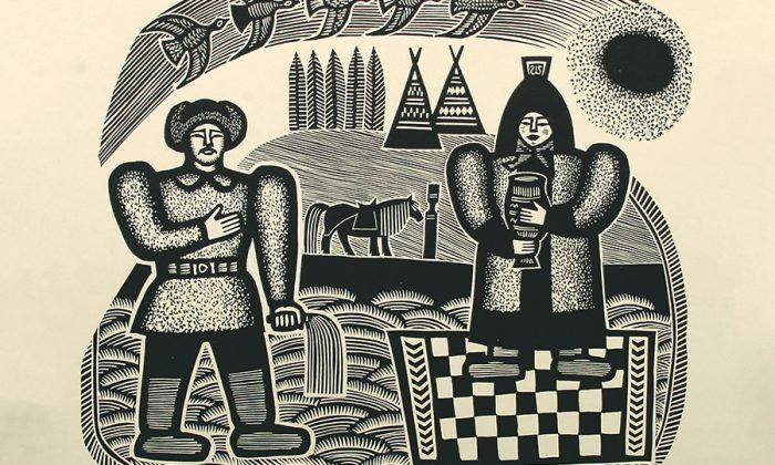 Карамзин В С Гость Из серии Якутские народные песни 1967