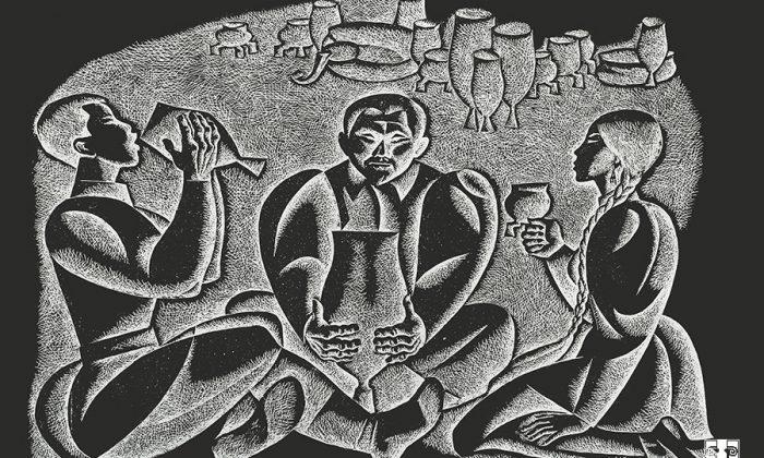 Карамзин В С. Кумысопитие. Из серии Праздник Ысыах. 1968 г