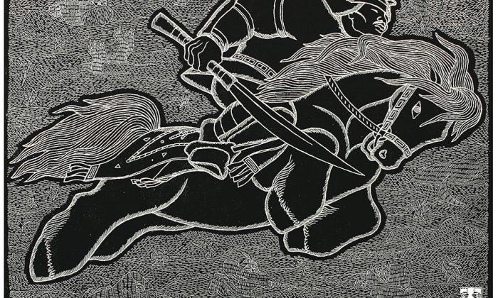 Карамзин В.С. Богатырь среднего мира в пути. Серия Якутский героический эпос 1969