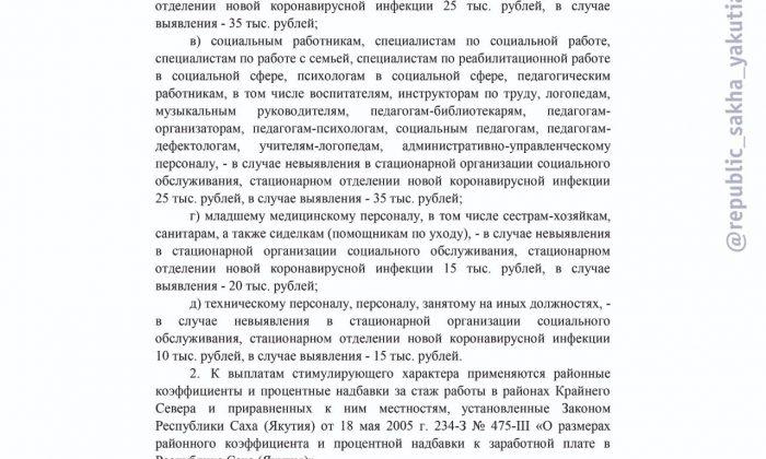 2020-05-22 14.55.40