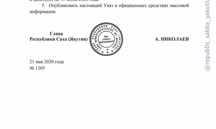 2020-05-22 14.55.45