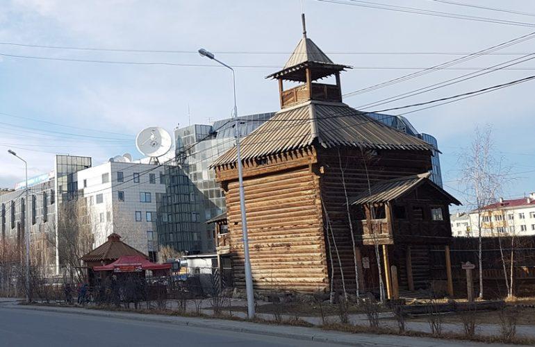 якутск старый город