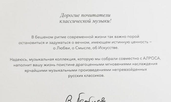 винокуров